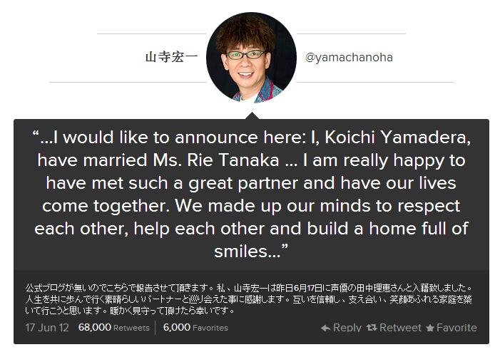 yamachanoha-tweet